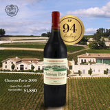Chateau Pavie 2008 - 750ml