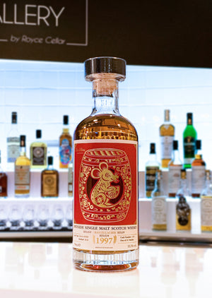 Or Silieis - Craigellachie - 1997-2018 - 23YO (2020 Chinese New Year) - 700ml