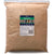 Vitafit Slippery Elm Powder 250g