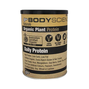 BSc Organic Plant Protein, 350g - Supplements.co.nz