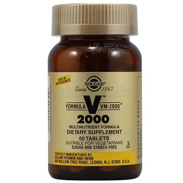Solgar VM 2000 Multi-Nutrient 60 Tabs-Physical Product-Solgar-Supplements.co.nz