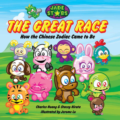 The Great Race: How the Chinese Zodiac Came to Be (Hard Cover)
