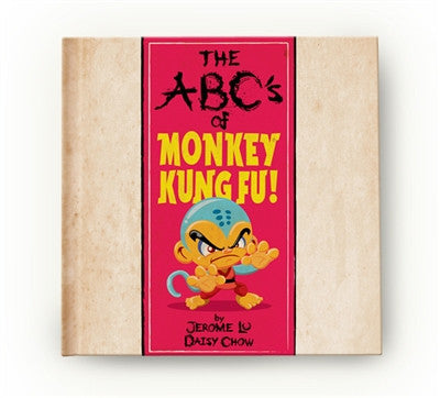 The ABC's of Monkey Kung Fu! Picture Book
