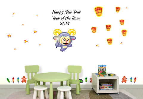 Wallabee Jade Stars Year of the Ram Large Fabric Wall Decal (Boy version)