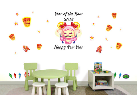 Wallabee Jade Stars Year of the Ram Large Fabric Wall Decal (Girl version)