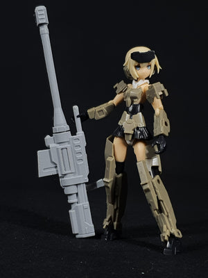 "1/24 scale ""GOTTFAUST"" Anti-armor rifle."