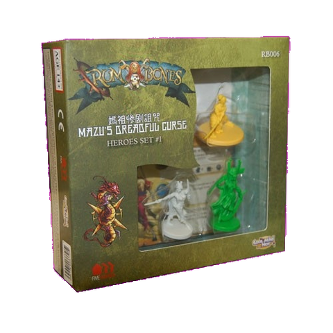 Rum and Bones Mazu's Dreadful Curse Heroes Set #1