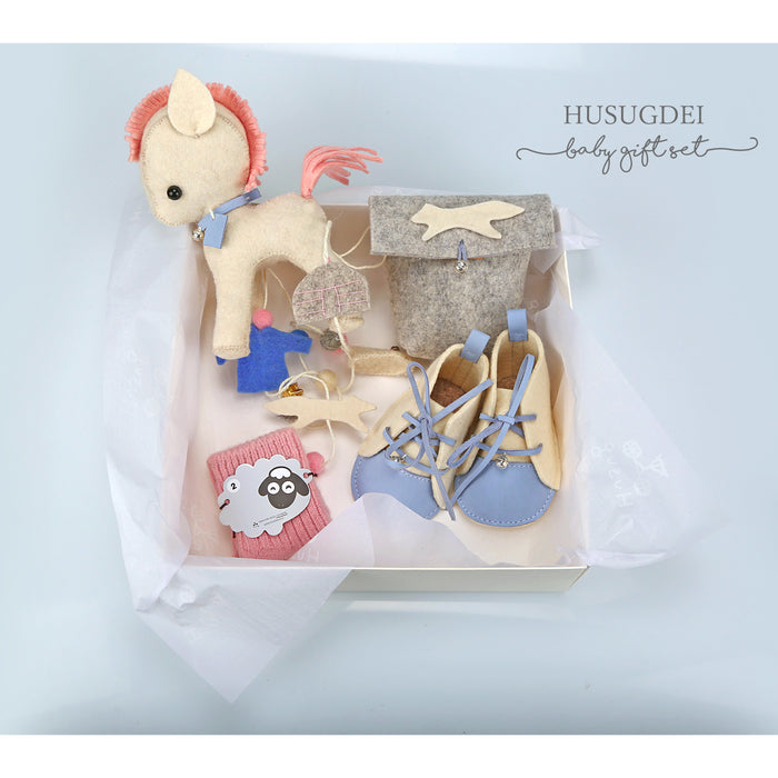 "Woven Gifts Box Set for Newborn Girl & Boy ""Husugdei"" Collection"