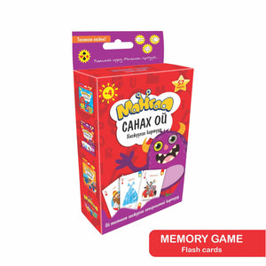 Memory Flash Cards