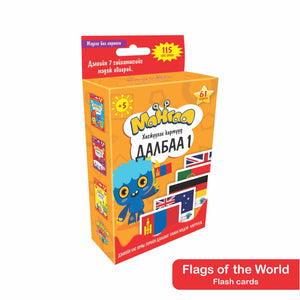 World Countries Flags Flash Cards