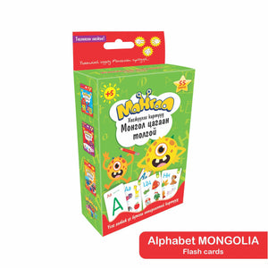 Mongolian Alphabets Flash Cards