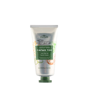 Hand Lotion with Rosehip Oil