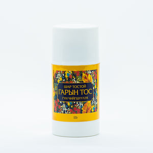Deep moisturizer Hand Lotion with Organic Ghee Oil