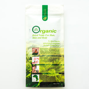 Organic Dried Nettle for Hair, Skin & Body
