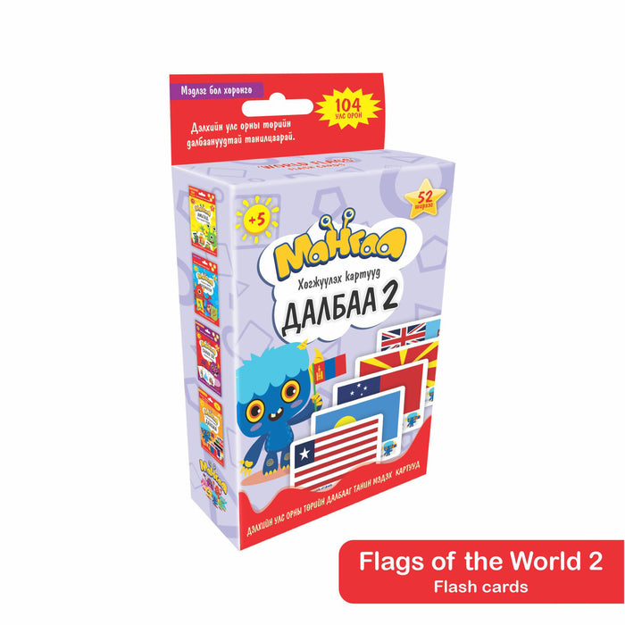 World Countries Flags II Flash Cards