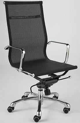 Eamesy Style Office Chair High Back - Mesh
