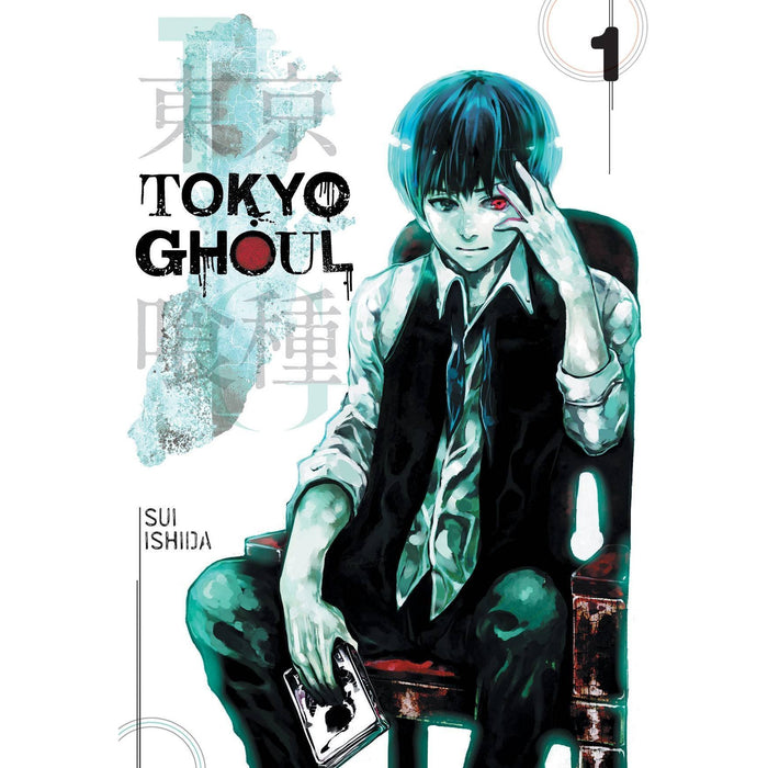 Tokyo Ghoul Collection Sui Ishida Volume 1-5 5 Books Bundle - The Book Bundle