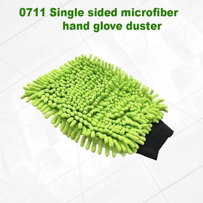 0711 Single sided microfiber hand glove duster - DeoDap