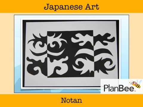 Japanese Art | One-Off Art Lessons KS2