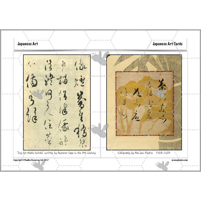 PlanBee Japanese Art for kids: PlanBee Art Lessons for UKS2