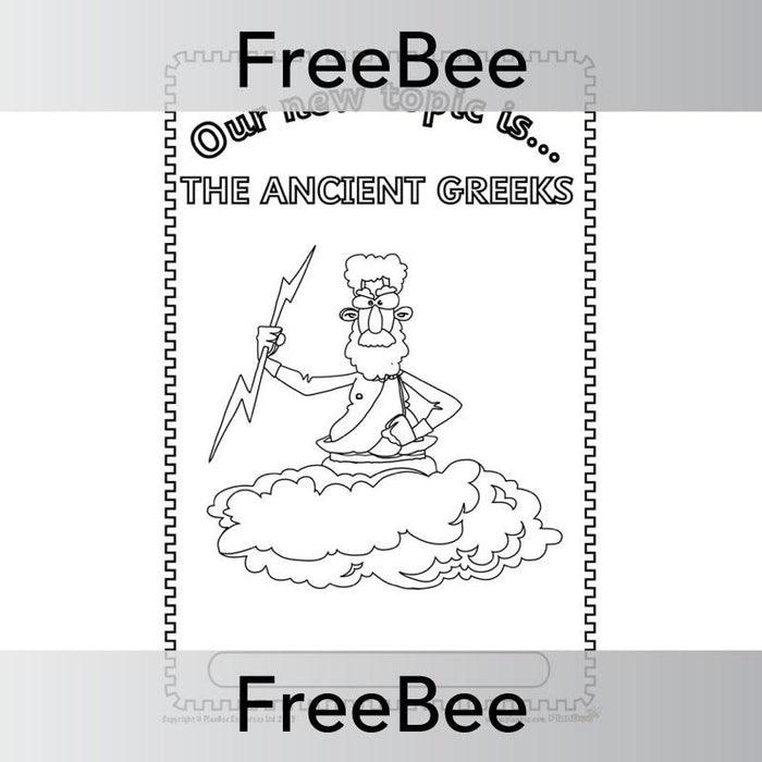 PlanBee Ancient Greece Topic Cover | PlanBee FreeBees