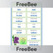 PlanBee FREE Flower Anagrams KS1 | PlanBee FreeBees