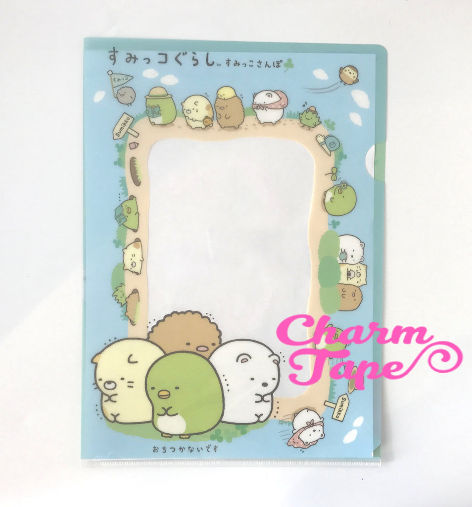 How do you know SUMIKKO GURASHI??