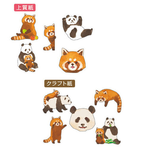 Copy of Zoo animals Sticker Flakes Set 70 Sheets Mindwave Japan SS912 - CharmTape - 2