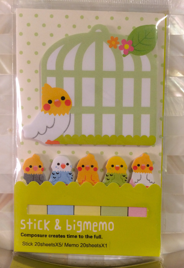 Sticky Post It Memo Note Pad 120 sheets - CharmTape - 16