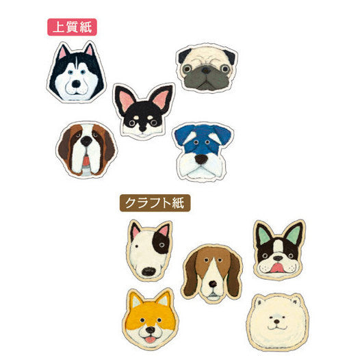 Dog Sticker Flakes Set 70 Sheets Mind wave Japan SS911 - CharmTape - 2