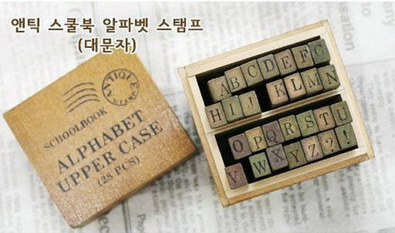 Typewriter Alphabet Wooden Rubber Stamps Capital letters / Lowercase for planner, wedding 28 pieces per set