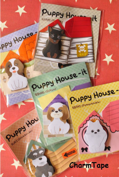 Puppy Dog Collection Sticky Post-It Memo