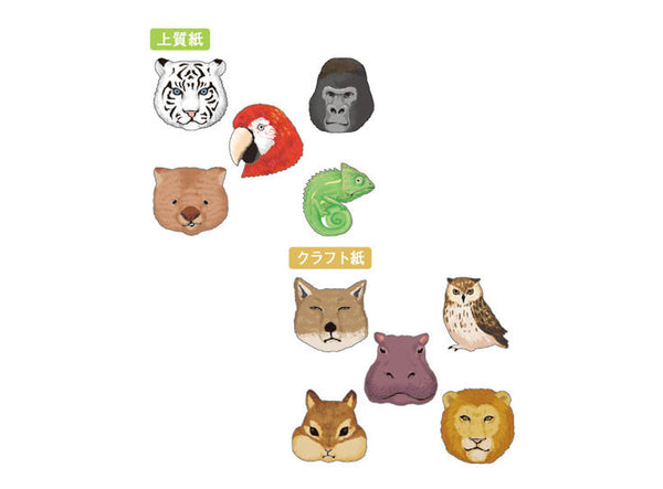 Zoo animals Sticker Flakes Set 70 Sheets Mindwave Japan SS912 - CharmTape - 2
