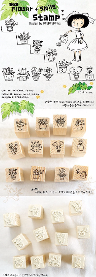 Plant Stamps Set / Cute Wooden Plants Stamps Set / Planner Stamps 12 pieces A2