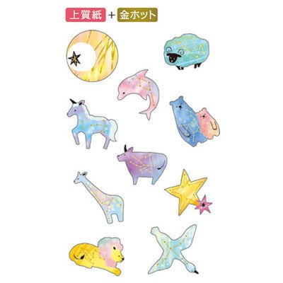 Constellations Stars Signs Sticker Flakes Set 70pieces Mindwave Japan SS913