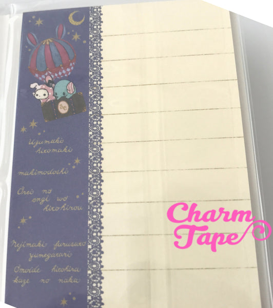 Sentimental Circus Mini Memo Pad by San-x from Japan