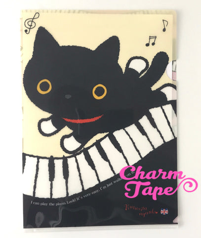 San-x Black Cat Kutusitanyanko A4 plastic file folder