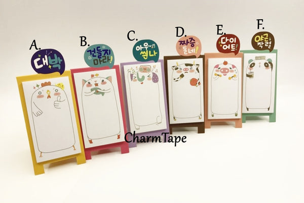 Animal Sticky Post-It Memo Buy 6 get 1 FREE - CharmTape - 1