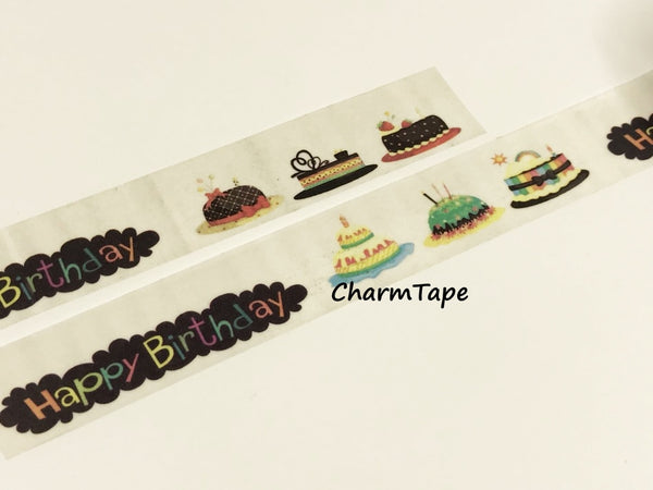 Birthday Cakes Washi Tape Roll (20mm x 5m) WT952 - CharmTape - 2