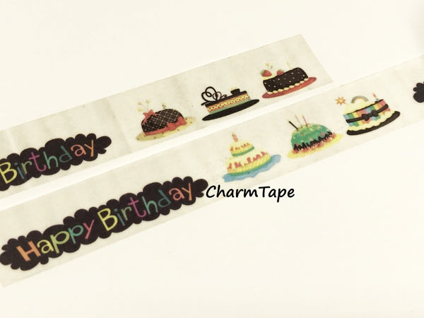 Birthday Cakes Washi Tape Roll (20mm x 5m) WT952