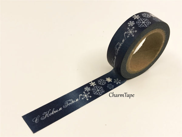 Festive Snowflakes on Blue Washi Tape WT212 - CharmTape - 1
