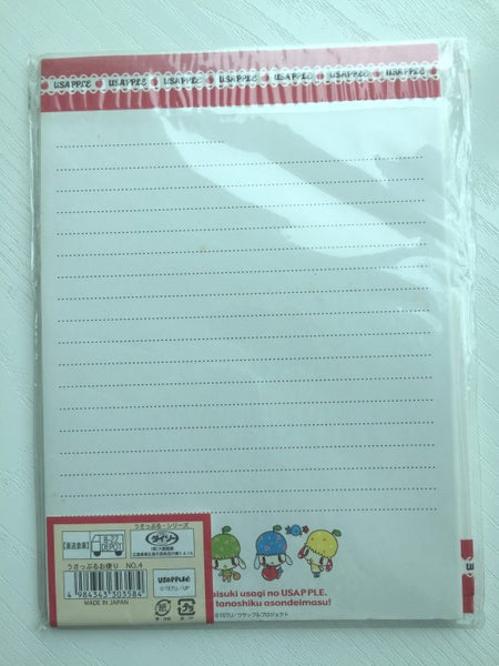 Writing paper and envelopes set - Cute Puppy Dog from Japan - CharmTape - 3