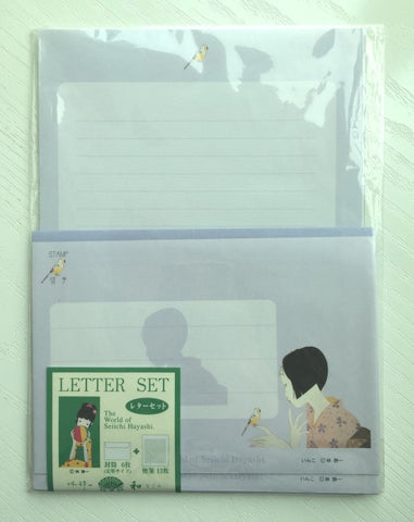 Lilac Writing paper and envelopes set - Beautiful geisha from Japan by Seiichi Hayashi - CharmTape - 1