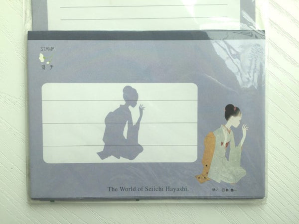 Lilac Writing paper and envelopes set - Beautiful geisha from Japan by Seiichi Hayashi - CharmTape - 2