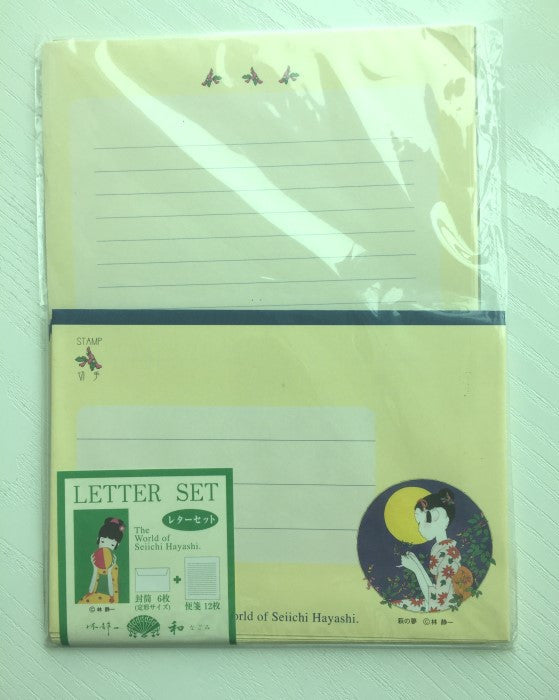Yellow Writing paper and envelopes set - Beautiful geisha from Japan by Seiichi Hayashi - CharmTape - 1