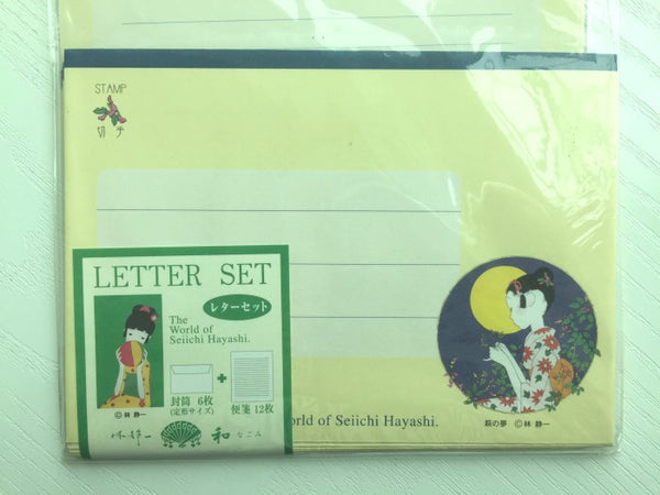 Yellow Writing paper and envelopes set - Beautiful geisha from Japan by Seiichi Hayashi - CharmTape - 2