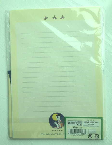 Yellow Writing paper and envelopes set - Beautiful geisha from Japan by Seiichi Hayashi - CharmTape - 3