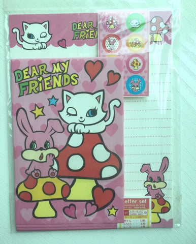 Writing paper and envelopes set - Dear My Friends from Japan - CharmTape - 1