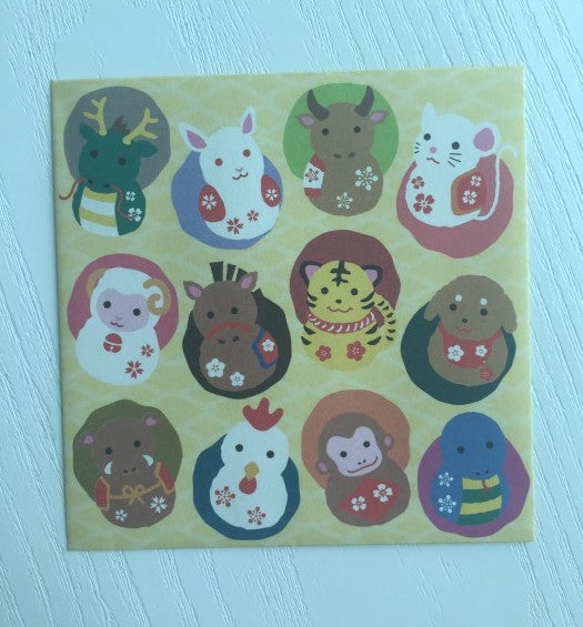 Envelopes set - The 12 Animals of the Chinese Zodiac from Japan - CharmTape - 1
