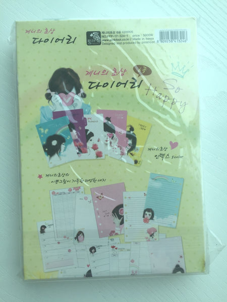 So Happy Filofax Daily Planner Scheduler from Pinkfoot Korea - CharmTape - 3